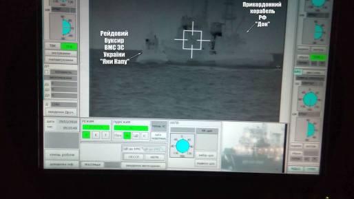 "Ukrainian tugboat Yany Kapu (L) rammed by Russian border guards ship ""Don"" (R). Photo: FB/navy.mil.gov.ua"