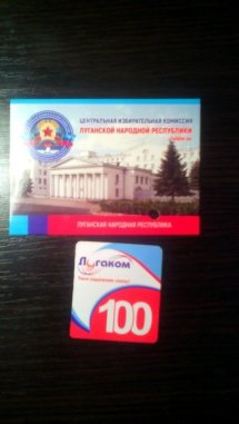 "In Luhansk, it was announced that ""first 300,000 voters"" will receive a 100 RUB replenishment card for the Russian-established Lugakom mobile operator, using the stolen equipment and infrastructure by the Ukrainian operator Kyivstar. Actually, the ""voters"" got the bribe only in the morning, as the locals reported. Photo: Twitter/GirkinGirkin"
