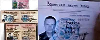 Ensign Vladimir Burakov's documents. Screenshots: 2plus2.ua