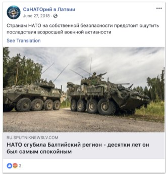 The deleted page on NATO in the Baltic region. Source: Facebook