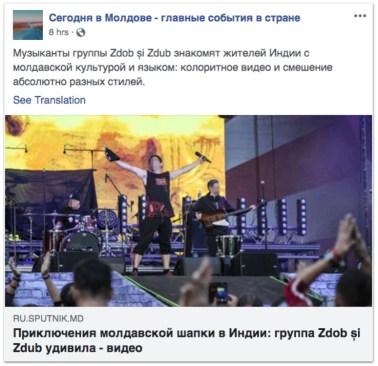 The fake Moldavan page. Source: Facebook