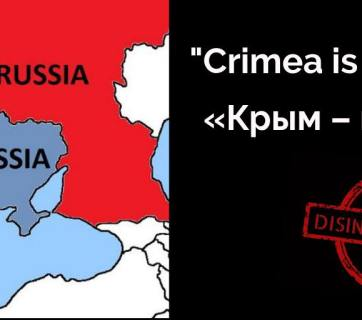 "Crimea: Game Not Over. ""Krym nash"" didn't work"