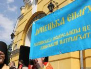 "The sign says in Ukrainian: ""The Donetsk Diocese of The Ukrainian Orthodox Church - Kyiv Patriarchate."" Photo: Andriy Bashtovyy / RadioSvoboda.Org (RFE/RL)"