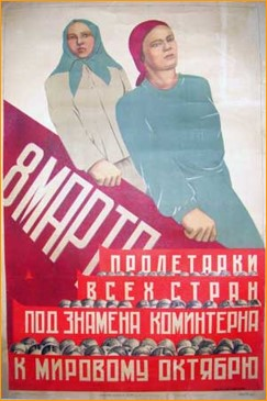 """""""8 March: Proletarians of all countries - under the banners of Comintern, towards the world October!"""""""