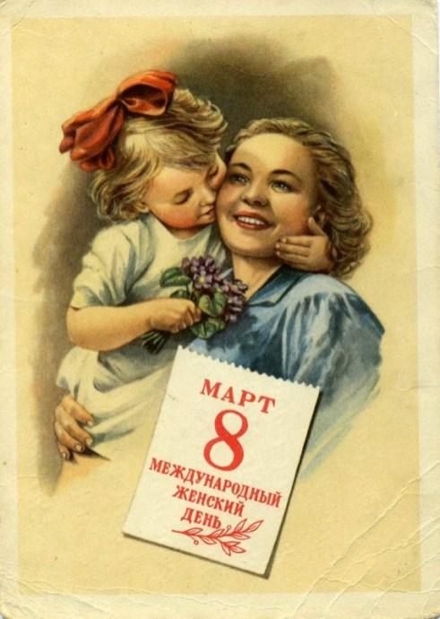 """March 8: International Women's Day"""