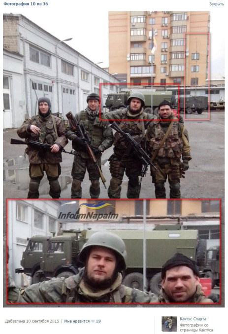 Two vehicles from 'Torm' complex at a military base in occupied Makiivka, 2015. Screenshot: InformNapalm