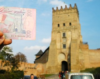 Lubart's Castle is depicted on 200 UAH banknote. Photo: trushenk.com