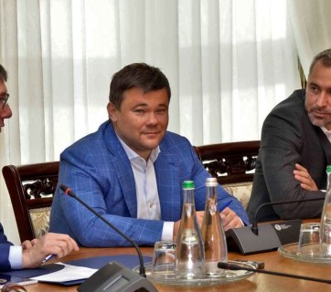 Ukraine launches large-scale reform for its post-Soviet prosecutor's offices system
