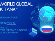 One World Global Think Tank