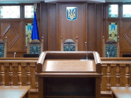 Experts question future of Ukrainian judiciary as court cancels judicial reform