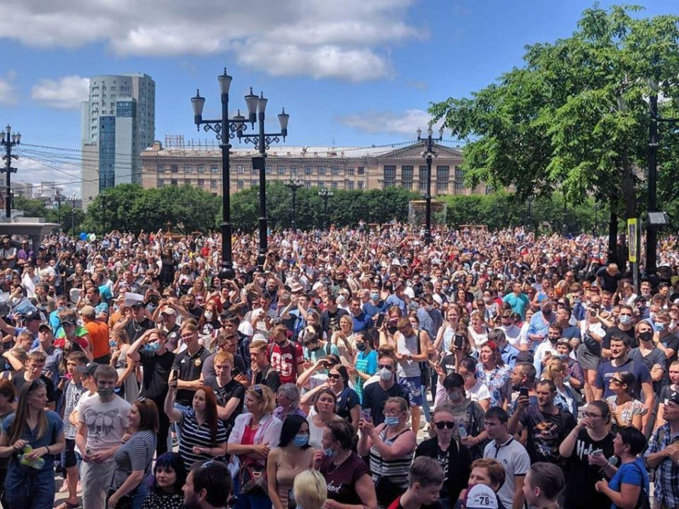 Protests in Khabarovsk, Russia, July 11, 2020. Photo: Navalny's office in Khabarovsk
