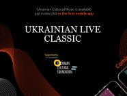 Ukrainian classical music