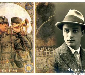Andriy Babiuk, aka Myroslav Irchan. Collage: Na_Skryzhalyah