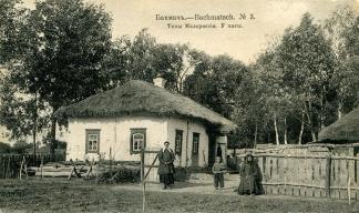 Bakhmach