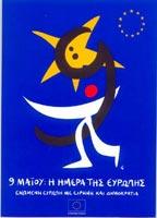9ης Μαΐου 2001 - αφίσα
