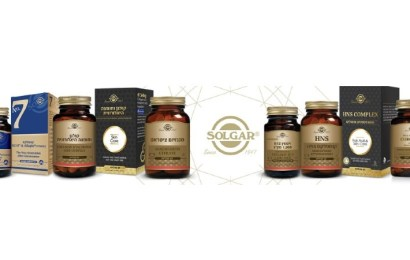 Solgar solución especializada complementar alimentación
