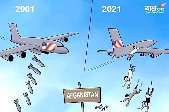 Afghanistan : pour y voir plus clair, après la prise de contrôle du pays par les talibans