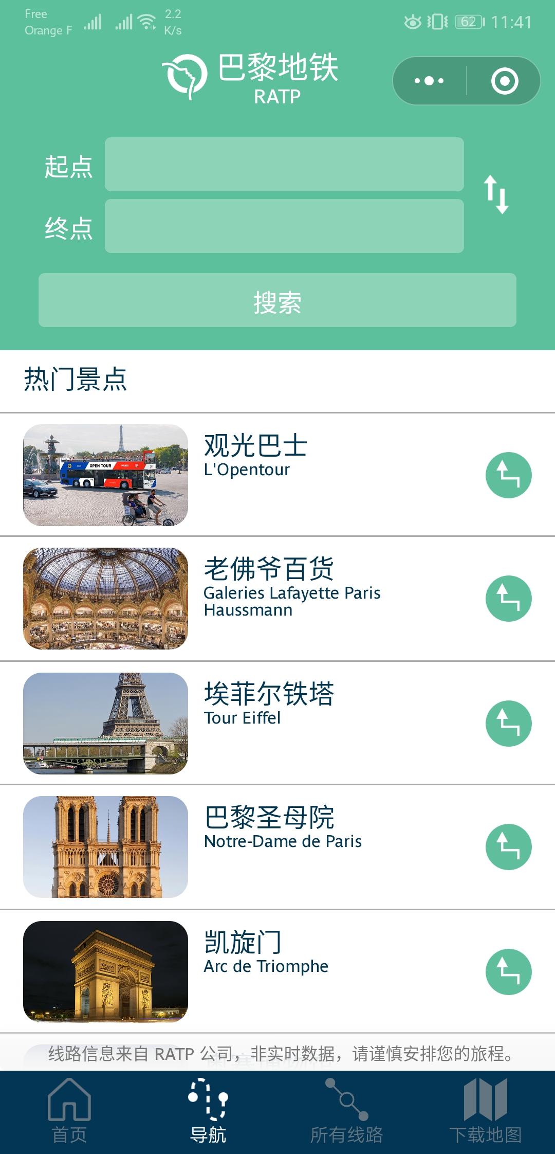 RATP Mini Program