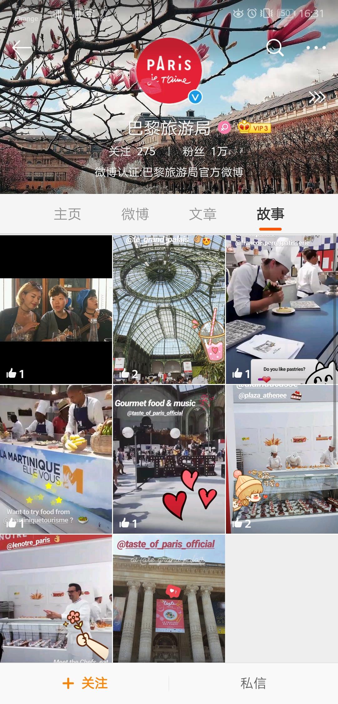 OTCP Weibo account