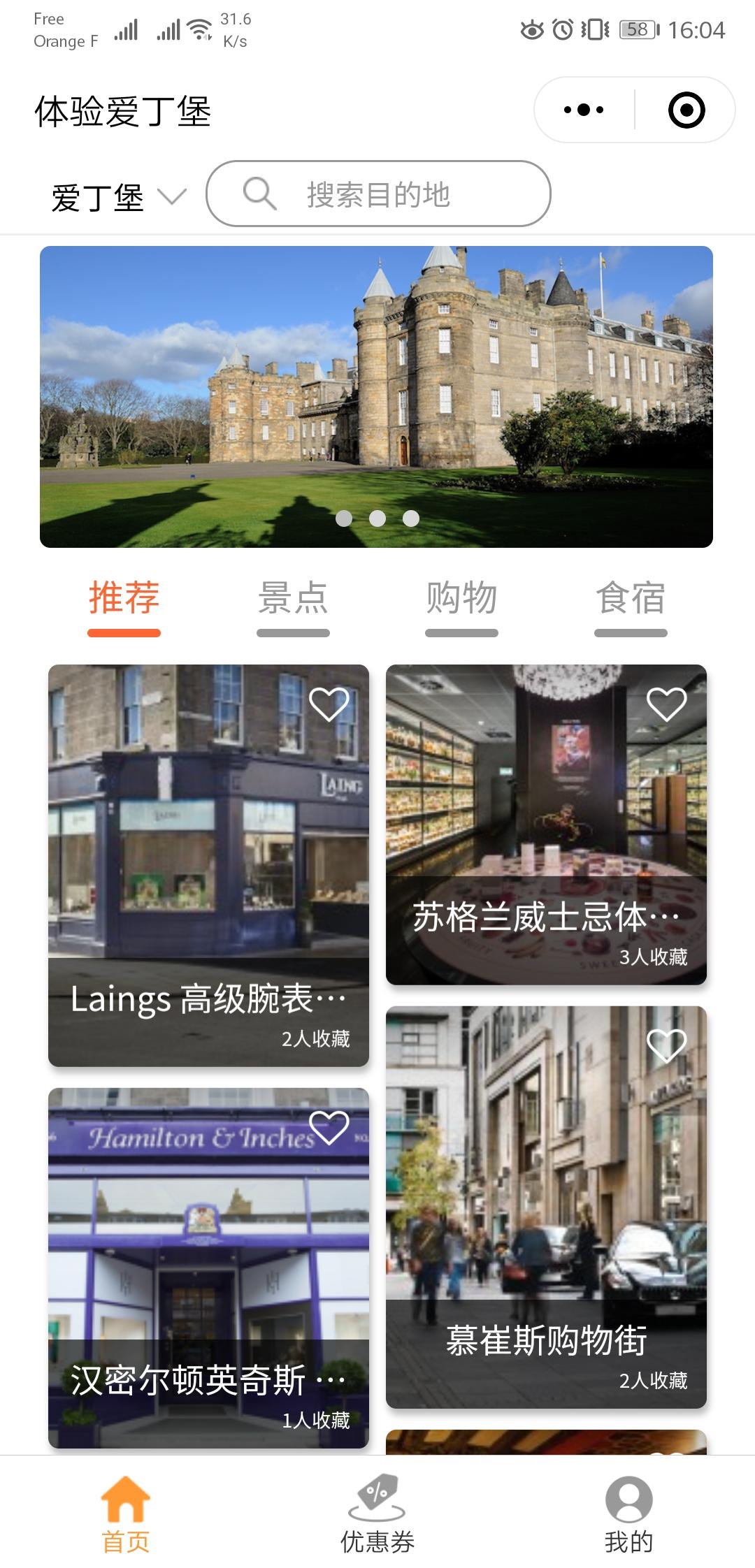 WeChat Edinburgh Experience