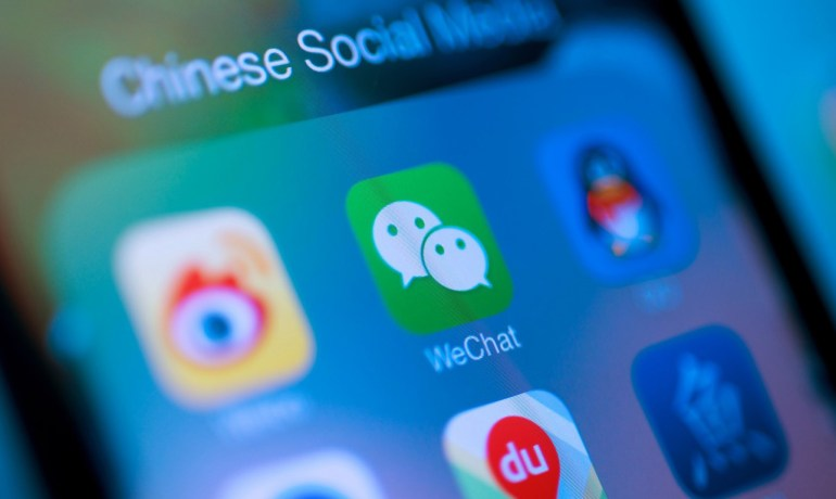 WeChat Smart Ticketing Solution  For Business