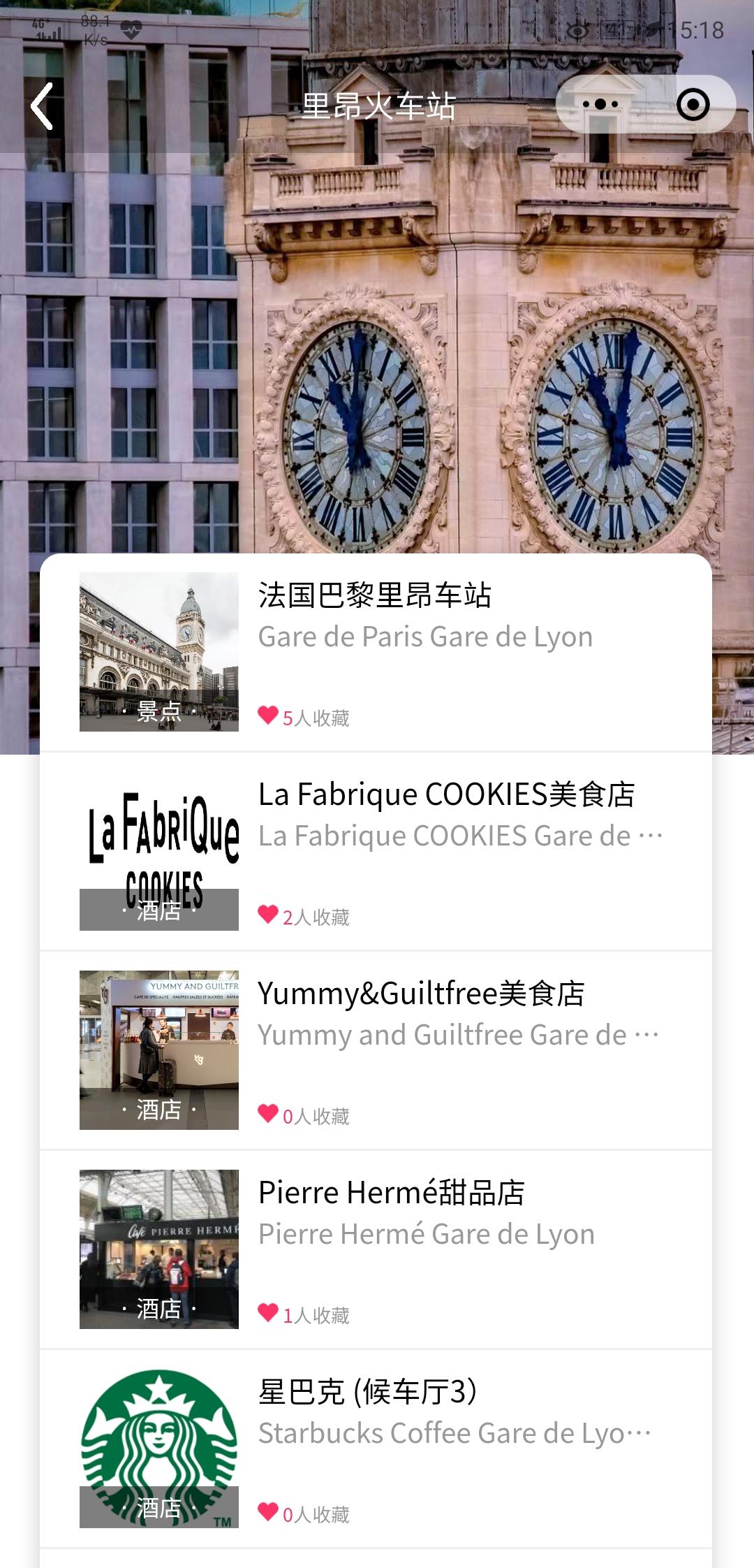 Hospitality Gare de Lyon