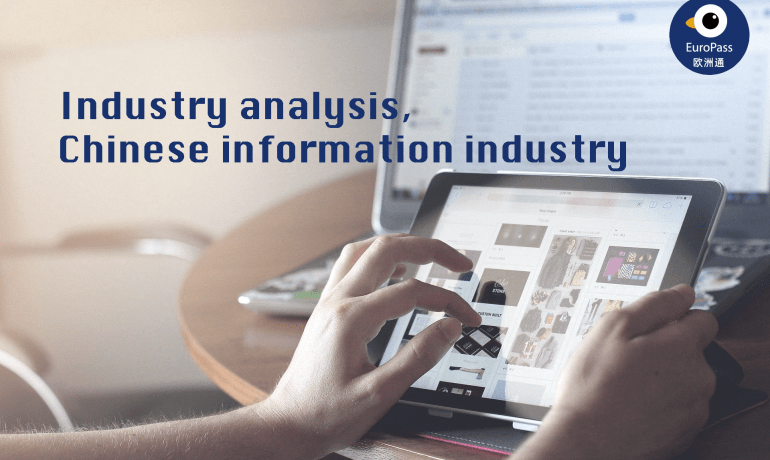 Industry analysis, Chinese information industry