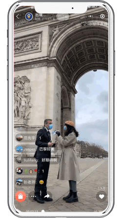 Arc-de-triomphe-Live-streaming