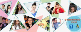 armenia_participants «Մանկական եվրատեսիլ- 2014»