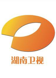 Hunan-logo-chinese