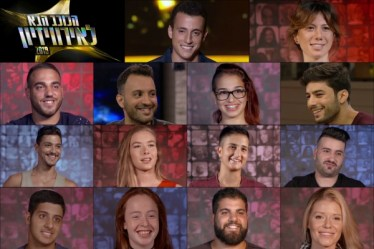 The-Next-Star-for-Eurovision2018-Israel-episodes-13-14-15