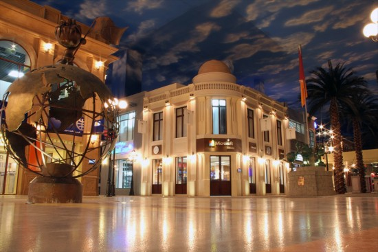 General overview of KidZania Cairo