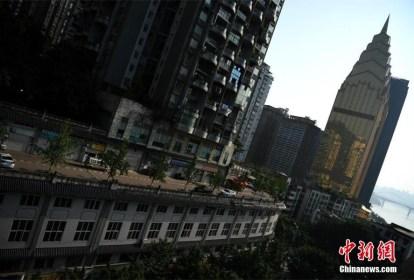 Chongqing's rooftop road raises eyebrows