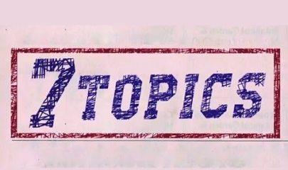 Logo de la serie