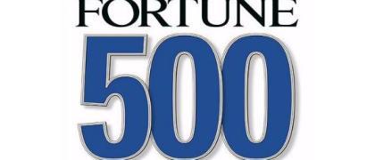 Logotipo de la revista Fortune 500 fuente: Fortune 500