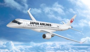 Mitsubishi MRJ in the colours of Japan Airlines