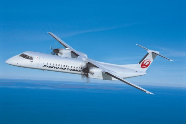 Bombardier Q400 Combi im Anstrich der Ryuku Air Commuter (© Bombardier)