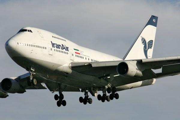 Boeing 747SP der Iran Air (GNU 12. D. Pichugin)