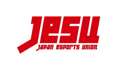 Merger means it's 'game on' for Japan's esports groups