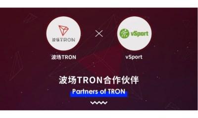 TRON and vSport Establish Strategic Partnership