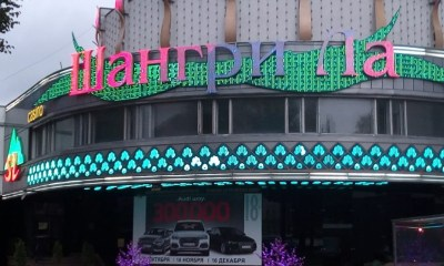 Belarus to formulate new rules for gambling