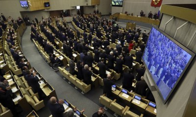 Russia's Duma passes legislation to punish illegal gambling
