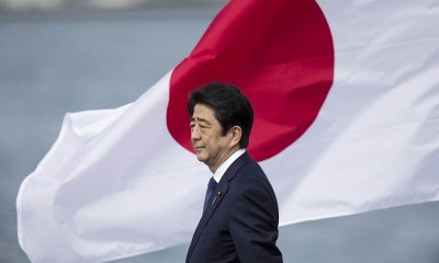 Japan close to pass IR bill
