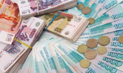 Belarus proposes anti-money-laundering amendments in gambling law