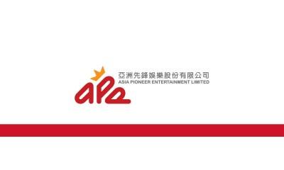APE Announces 2018 Annual Results