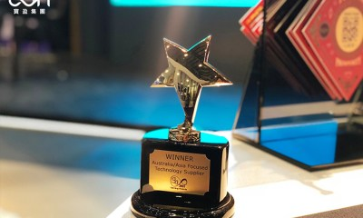 BBIN wins International Gaming Award