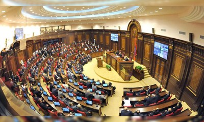 Gambling regulation bill introduced in Armenia