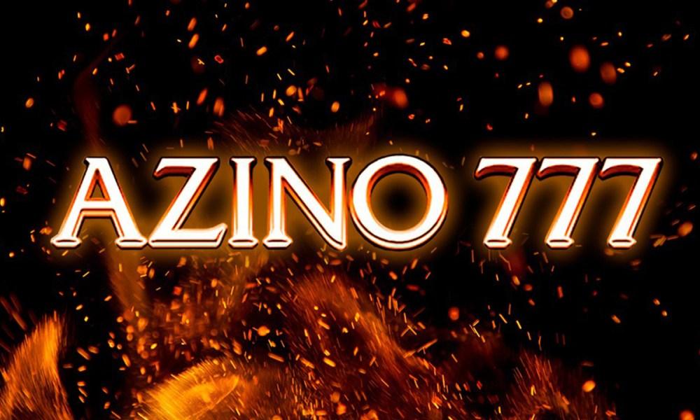 официальный сайт https casino azino777 com