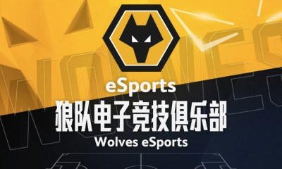 Wolves eSports partners with Weibo to launch esports team in China