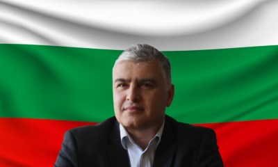 Ministry of Finance Appoints Alexander Georgiev as the New Head of Bulgaria's State Gambling Commission